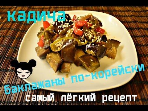 Рецепт: Суп из замороженных грибов на
