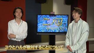 山﨑賢人&新田真剣佑、共演作は「全部戦ってるね!」 映画『二ノ国』アフレコ映像公開!