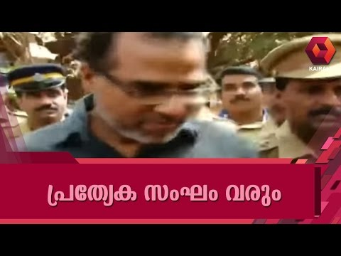 Special Team To Probe Kottiyoor Harassment Case Involving Priest