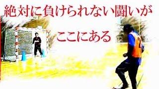 福井市フットサルリーグ1部「チーム井上」のバレーボーラーゴレイロの「...