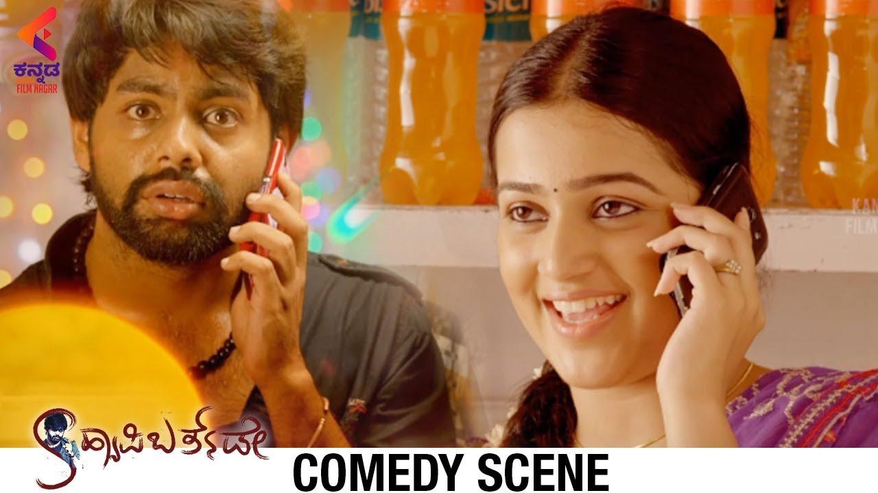 10 96 MB) Kannada Movie Scenes   Happy Birthday Kannada