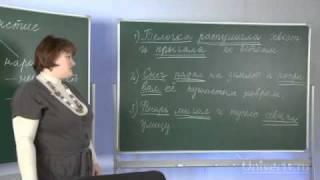 Понятие о деепричастии