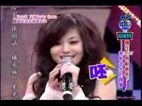 我猜我猜我猜猜猜 22-12-07 人不可貌相 (超 Sexy!! 火辣 Party Queen) Part 2/4