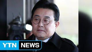 조폭의 수상한 통화에 '꼬리 잡힌' 전병헌? / YTN