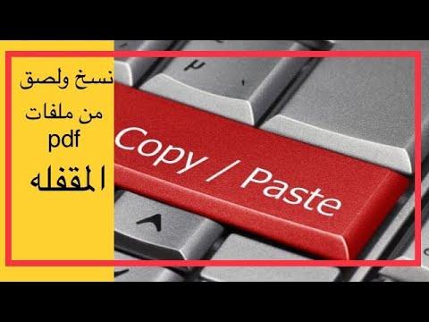 كتاب اضطراب مابعد الصدمة pdf