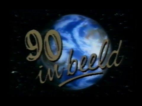 '90 In Beeld - Jaaroverzicht 1990