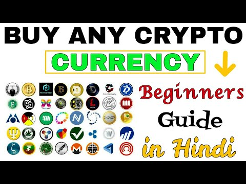 How To Buy Any Crypto Currency In India. Buy Cryptocurrencies In 2 Minutes - BTC, ETH, XRP, DASH,