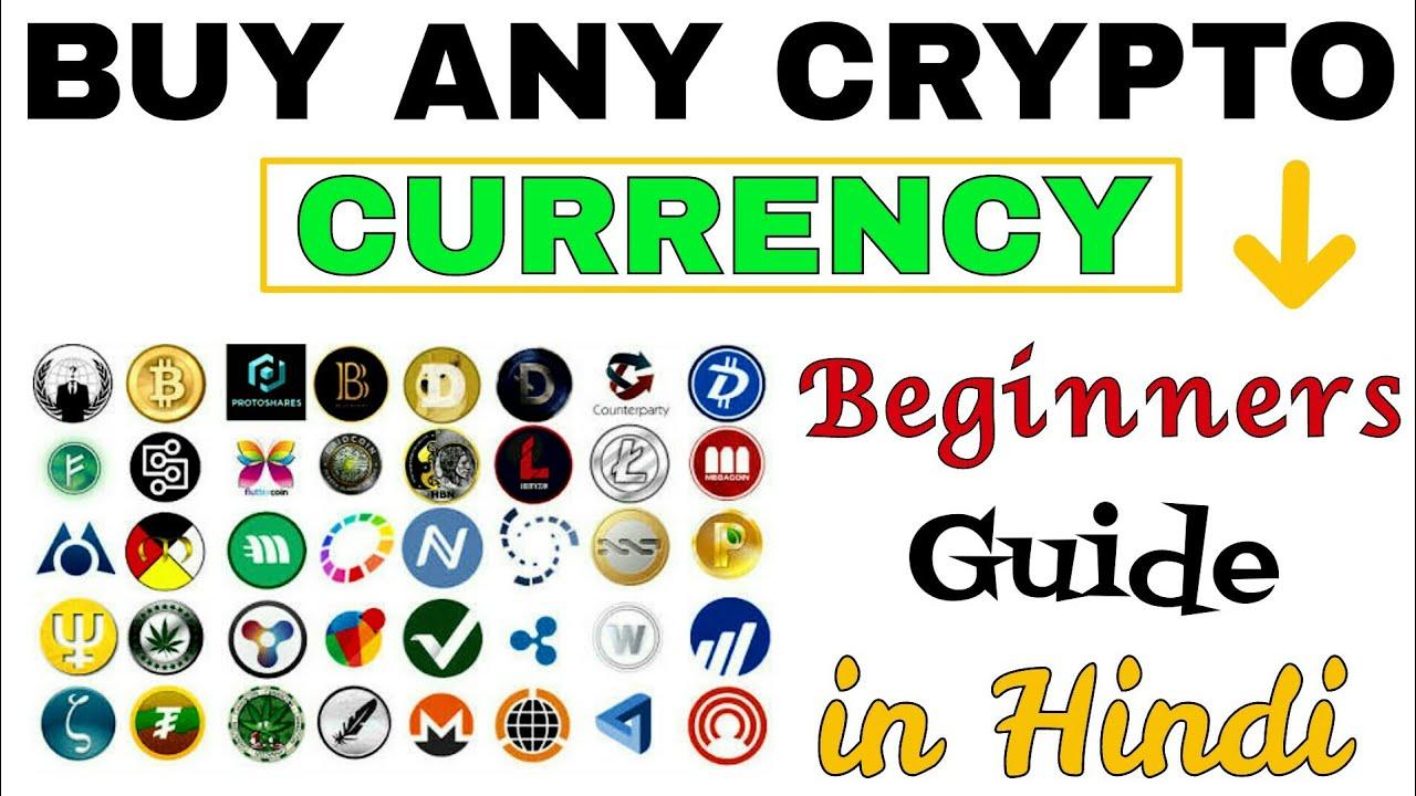 consob piattaforme trading