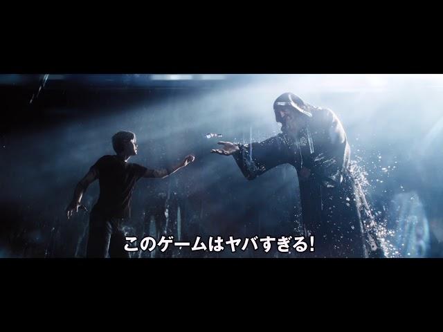 映画・アニメ・ゲームキャラが豪華共演!『レディ・プレイヤー1』予告編