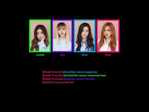 [MP3/DL] Blackpink - So Hot (Version 2: Re-arranged/Extended) + Color Coded Lyrics