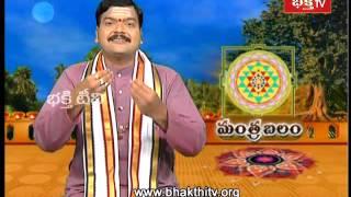 Significance of Yamuna Pushkaralu - Mantrabalam (19th June 2014)