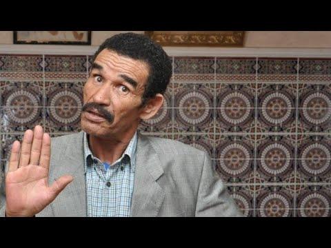 نجم الكوميديا العاربي الهداج في فلم الفاميلا - film amazigh lfamila motarjam