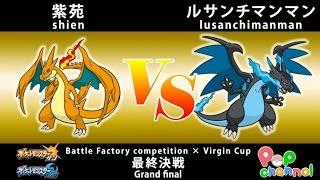 関東で行われたポケモンオフ「Battle Freak competition」の様子です 【...