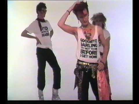 Anti Heroin Campaign 1984