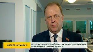 Мораторий на смертную казнь обсудили в Минске депутаты и международные эксперты