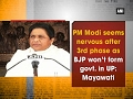 PM Modi seems nervous after 3rd phase as BJP won't form govt. in UP: Mayawati - ANI #News