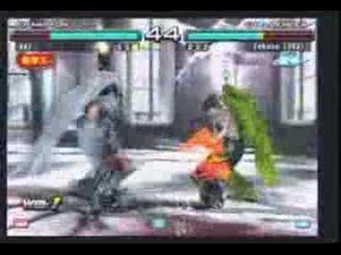 Tekken 5 DR Qudans(Devil Jin) Vs Zekusu(Devil Jin)