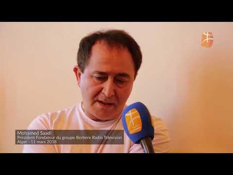Interview : Mohamed Saadi, Président Fondateur du groupe BRTV