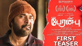 Peranbu - Official First Teaser Reaction! | Mammootty | Ram | Yuvan Shankar Raja