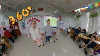 Download В китайской школе песню Город группы Браво исполняют Макс и Майя. 360 градусов Mp3 and Videos