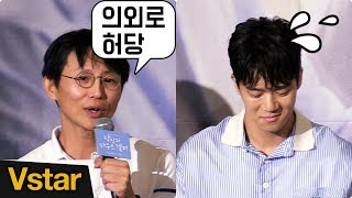전우성 PD, 하석진(Ha Seok-Jin) 캐스팅 비하인드 스토리 @ '당신의 하우스 헬퍼' 제작발표회