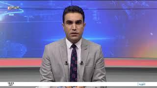 الطارمية و الفصائل .. ارهاب واستبداد يضرب حزام بغداد
