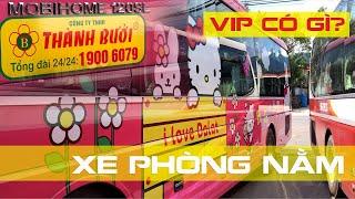 Xe VIP phòng giường nằm Thành Bưởi tuyến Sài Gòn Đà Lạt có gì | ZaiTri