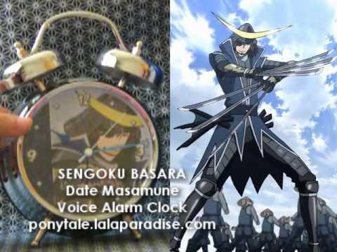 Sengoku BASARA 2 Voice Alarm Clock (Date Masamune)