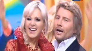 Натали и Николай Басков - Николай
