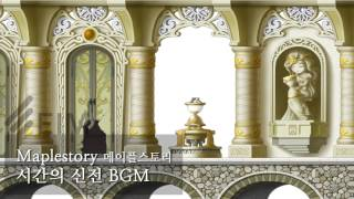 메이플스토리  - 시간의신전 BGM super extended StudioEIM