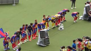 2019/5/18 J1リーグ 第12節 味の素スタジアム FC東京 2-0 札幌 試合終了...