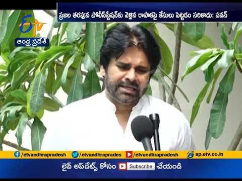 Jana Sena Chief Pawan Kalyan Reacts on MLA Rapaka Vara Prasad Arrest Warrant Issue