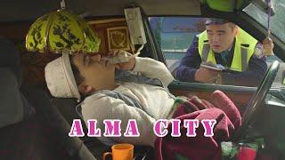 ALMA CITY ШОУ I | Байдың балалары