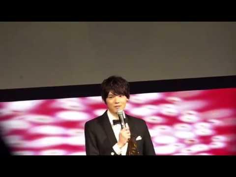 YUKI FURUKAWA in DRAMAFEVER AWARD (speak english)