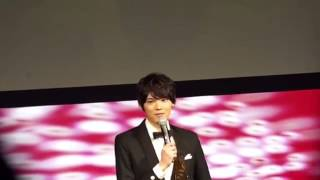 YUKI FURUKAWA in DRAMAFEVER AWARD (speak english)