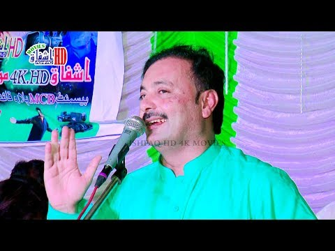 Sada Dil Wala Dy - Ahmad Nawaz Cheena 2018 ( Arslan Ali wedding SONG )