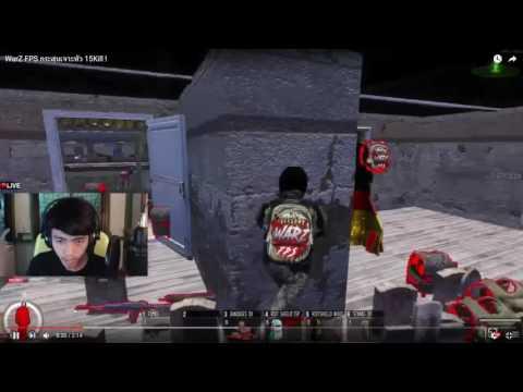 WarZ : 5 Player Nice Skills