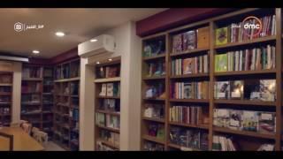 8 الصبح - جزء من فيلم عن