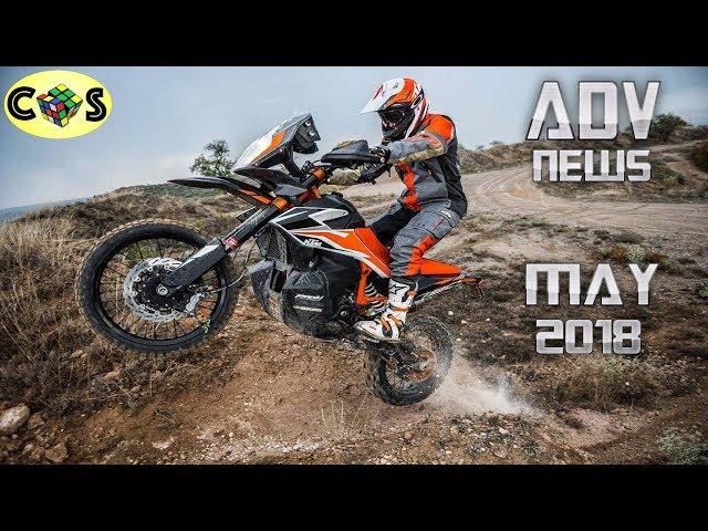 Adventure News Bmw F850gs Adventure Ktm 790 Adventure Moto Guzzi