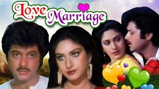 Hindi Romantic Movie of Anil Kapoor | Love Marriage | Meenakshi Sheshadri | Bollywood Romantic Movie