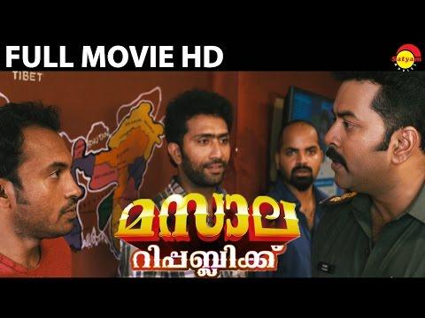 Masala Republic | Malayalam Full Movie HD...