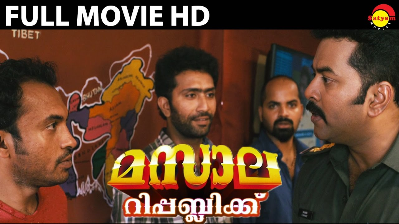 Masala Republic Malayalam Full Movie Hd Indrajith Aparna Nair Youtube