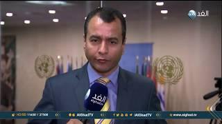 تقرير | مجلس الأمن الدولي يناقش التطورات في اليمن
