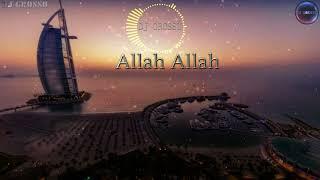 DJ GROSSU _ Allah Allah | Instrumental music Bass ( Official song ) 2020
