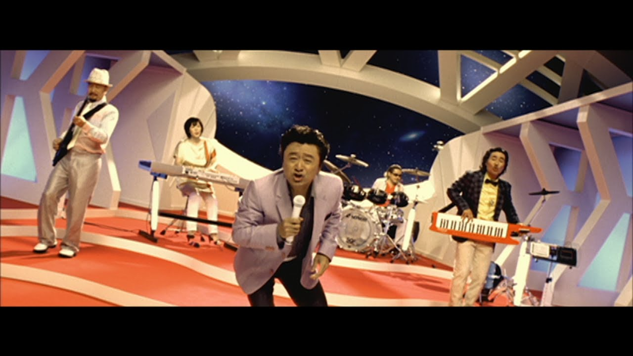 サザンオールスターズ – I AM YOUR SINGER(Full ver.)