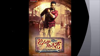 JANATHA GARAGE BGM BACKGROUND MUSIC ||Jr NTR | Mohanlal | Samantha |Nithya Menen | DSP||