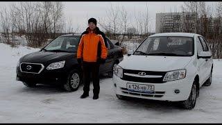 Обзор-сравнение Datsun On-Do и Lada Granta.(Моя группа ВКонтакте: http://vk.com/club54215650 Мои другие проекты: http://new-granta.ru/ - сайт с текстовыми версиями моих ролик..., 2015-02-06T14:32:00.000Z)