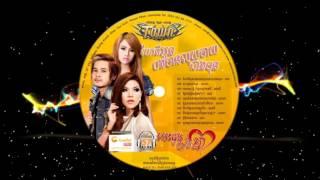 Meas Soksophea , Town CD Vol 57 , Meas Soksophea [Track] ទឹកភ្នែកបងចិត្តងាយម្លេះ (Meas Sok Sophea)