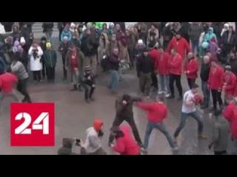 Британские СМИ выдали масленичные гулянья в России за зверскую тренировку ультрас - Россия 24