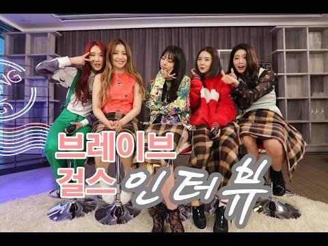 "[Real INT] Brave Girls(브레이브걸스) ""롤린'(Rollin') '우아한 섹시미 강조' "" (용감한형제, 민영, 유정, 은지, 유나, 하윤)"